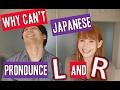 """Pourquoi les japonais mélangent-ils les """"L"""" et les """"R""""?"""