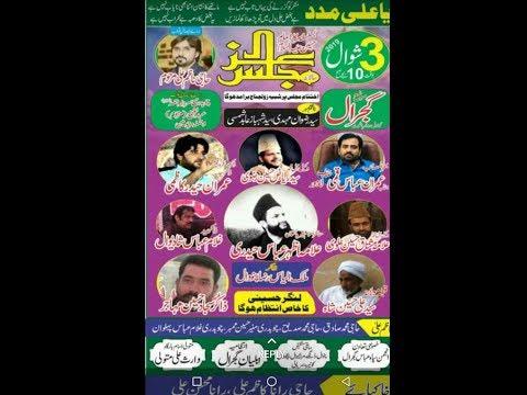 Live Majlis e aza  | 3 shawal 2019|Gujral Gondal Road Sialkot