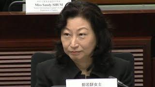 郭榮鏗:所有法律界人士都以你為恥!『李家超』『鄭若驊』發言,都加了『字幕』】
