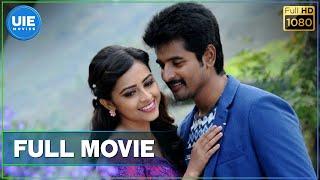 Kaaki Sattai  Tamil Full Movie  Sivakarthikeyan  S