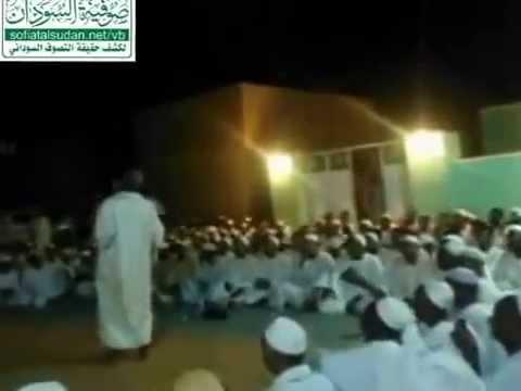 بعض الصوفية السودانين  المخنثين   يرقصون رقص النساء ! thumbnail