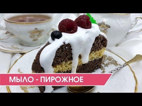 торт прикольный на день рождения Заказать торт срочно на день рождения