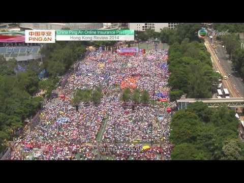 Hong Kong Review 2014 part1