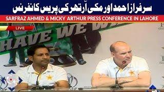 Sarfaraz Ahmed & Mickey Arthur Press Conference 22nd April 2019 | GTV News