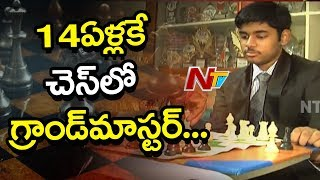 Arjun Becomes the 54th Grand Master From India | First Grand Master From Telangana | NTV