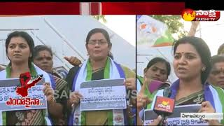 YSRCP Women Leaders Protest at Visakhapatnam| Face to Face | YS Jagan Call AP Bandh on 24th July