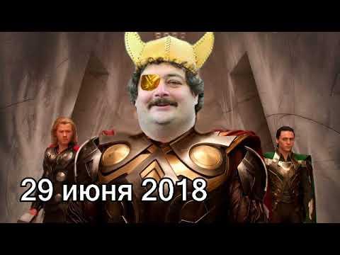 Дмитрий Быков ОДИН | 29 июня 2018 | Эхо Москвы