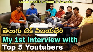 Top 5 YouTubers Exclusive Interview | Social Media Summit Award Winners | Tech Siva Interview