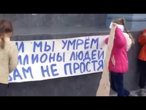 Russian Children of Slovyansk for Peace
