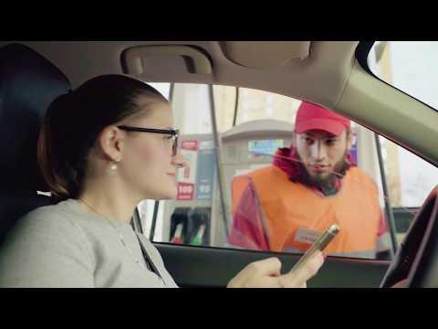 С Яндекс.Деньгами можно заправлять авто не выходя из машины