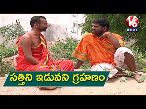 Bithiri Sathi Afraid Of Lunar Eclipse | Longest Ever Blood Moon | Teenmaar News | V6 News