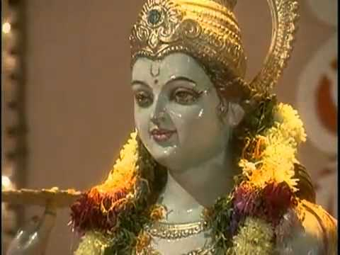 Om Jai Jagdish Hare Anuradha Paudwal Aarti of Lord Vishnu I...