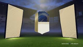 FIFA 18 // Icon in pack! SBC Ligue 1