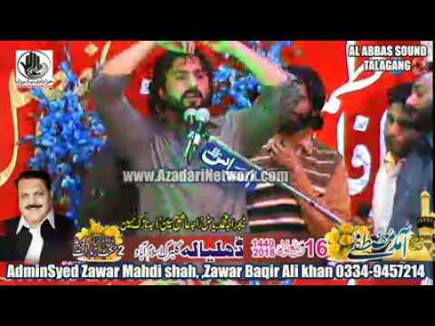 Zakir Shafqat Raza || Jashan 16 Rabi Awal 2018 Dalyala ||