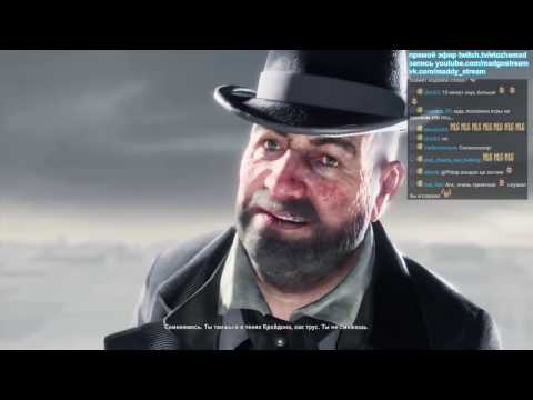 Нарезка от 25.10.2015 Assassin's Creed: Syndicate