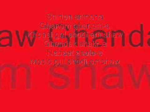 Fawad Ramez- Khoshgel with lyrics on screen