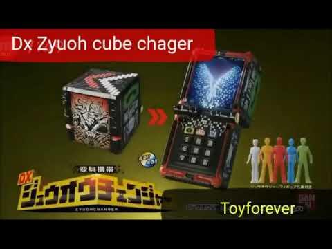 Reviews Dx Zyuoh cube + Zyuoh the light รีวิวที่แปลงร่างจูโอเจอร์ และ จูโอเดอะเวิล