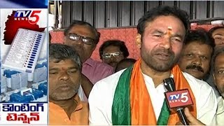 BJP Leader Kishan Reddy Face To Face On Election Result
