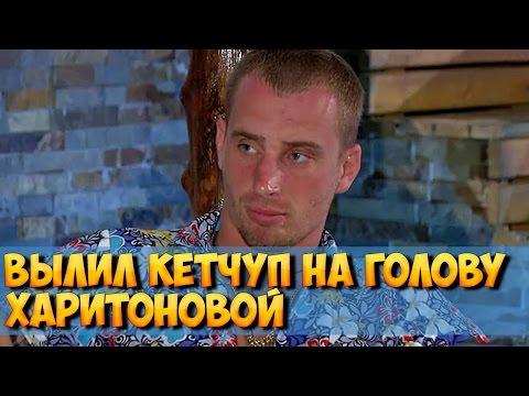 Дом-2 Свежие Новости.Эфир 5 Мая 2016 (5.05.2016)