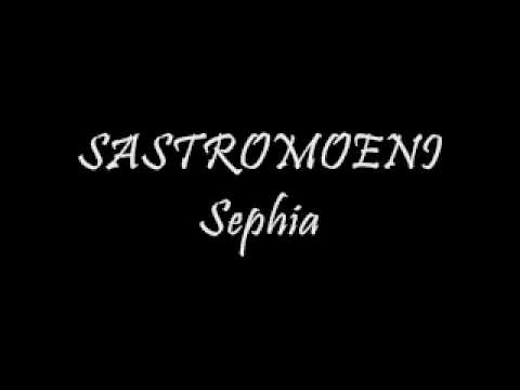 Sastromoeni - Sephia video