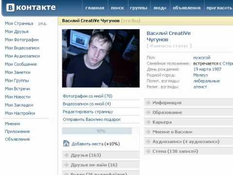 сделать аватарку для вконтакте бесплатно: