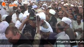 يقين | لحظة دخول الشيخ ادريس الشريف الادريسي احتفال القوي الصوفية بمحافظة قنا