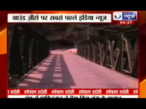 India News reaches at ground zero in Poonch LoC