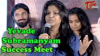 Yevade Subramanyam Success Meet || 02