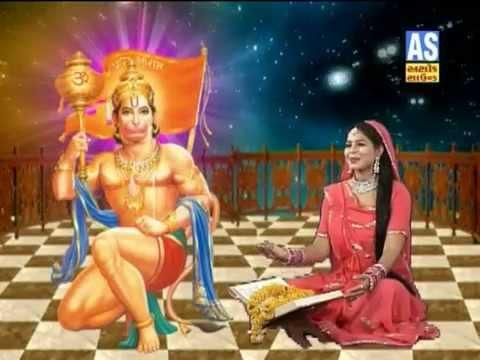 Sampoorna Sundar Kand By Lalita Ghodadra Part - 1   Hanumanji...
