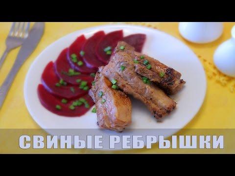 Как пожарить ребрышки на сковороде - видео