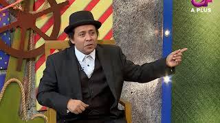 Mehman Qadardan Ep 50 | Rafaqat Ali Khan | A Plus
