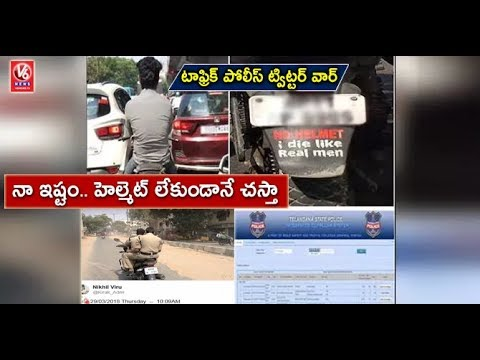 Hyd Traffic Police Tweets Troll Over Life Lesson To Biker Who Wants To 'Die Like Real Men' | V6