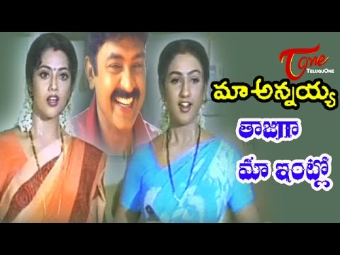Maa Annayya Songs - Tajaga Maaintlo - Meena - Rajasekhar video