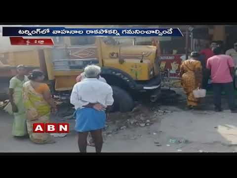 CCTV Footage | Motorcyclist unconscious after colliding with truck in Ibrahimpatnam | ABN Telugu