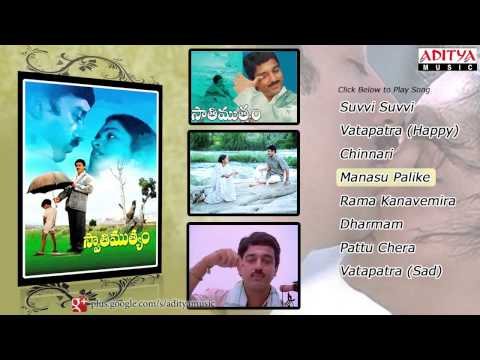 Swati Mutyam (స్వాతిముత్యం) Telugu Movie Full Songs Jukebox || Kamal Hasan, Radhika video