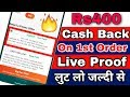 Paytm Maha Loot Again Rs400 Cash Back On 1st Order New Promo Code For Kyc And Non Kyc Users Paytm mp3