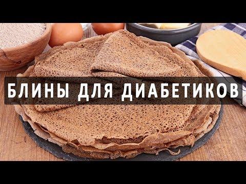 Как готовить блины для диабетиков