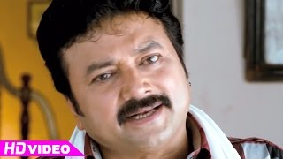Manthrikan - Manthrikan - Wealthy family seek Jayaram help to get rid of evil spirit