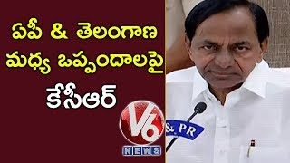 CM KCR Speaks On Bifurcation Issues Between AP andamp; Telangana States