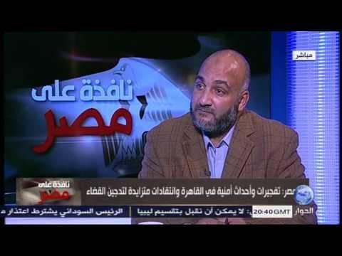 تفجيرات وأحداث أمنية في القاهرة وانتقادات متزايدة لتدجين القضاء