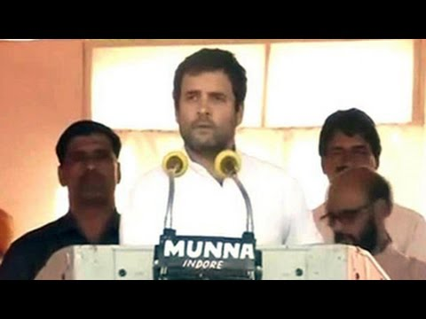 Rahul Gandhi addresses a public gathering in BR Ambedkar's birthplace Mhow
