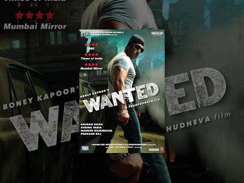 Wanted (2009) video