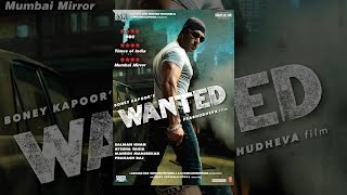 Wanted - Wanted (2009)