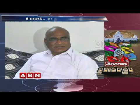 CPI Disappointed with Mahakutami Seat Sharing | ABN Telugu