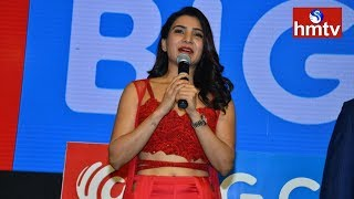 Samantha Akkineni as Brand Ambassador Big C  | hmtv