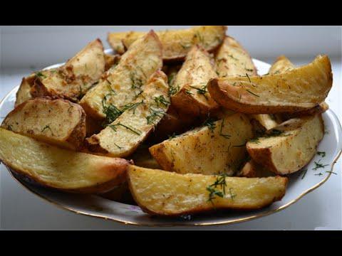 Картошка по