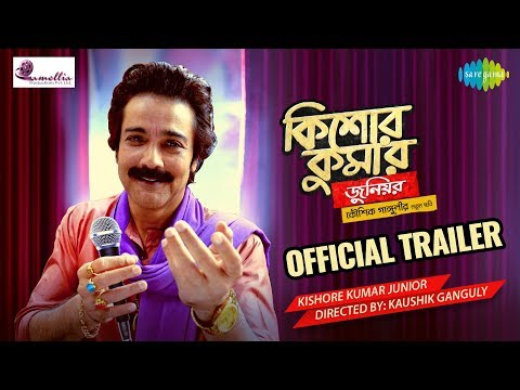 Kishore Kumar Junior | Trailer |  Prosenjit Chatterjee | Aparajita | Kumar Sanu