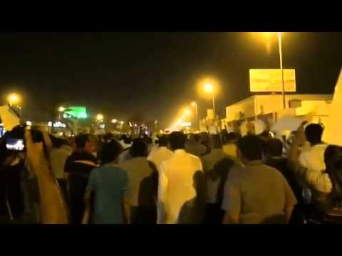 Protests Qatif in eastern Saudi Arabia after the arrest of Sheikh Nimr