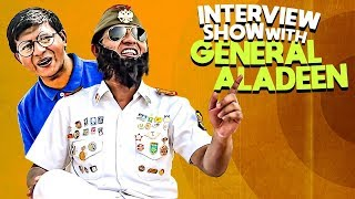 Interview show with General Aladeen (??) || ICC World Cup T20 || Mango Squad