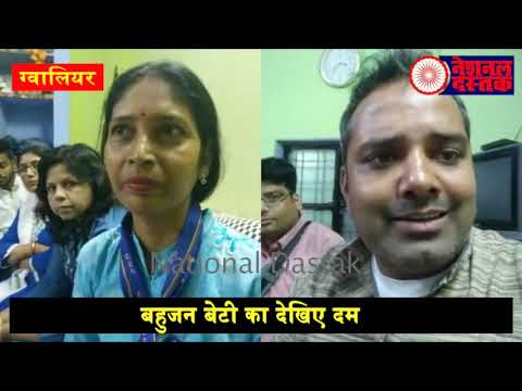 MP में BSP महिला कैंडिडेट से डरी BJP-कांग्रेस/BSP CANDIDATE INTERVIEW MADHYA PRADESH